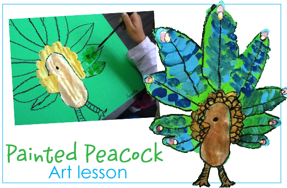 Peacock Art Project For First Grade