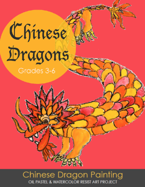 Chinese Dragon Art Project. Learn how to draw & paint a Chinese dragon for grades 3 through 6. Includes suggestions for teaching each grade leve