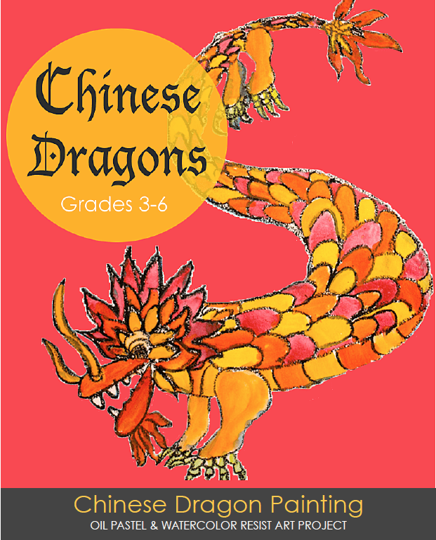 Chinese Dragon Painting Lesson Plan