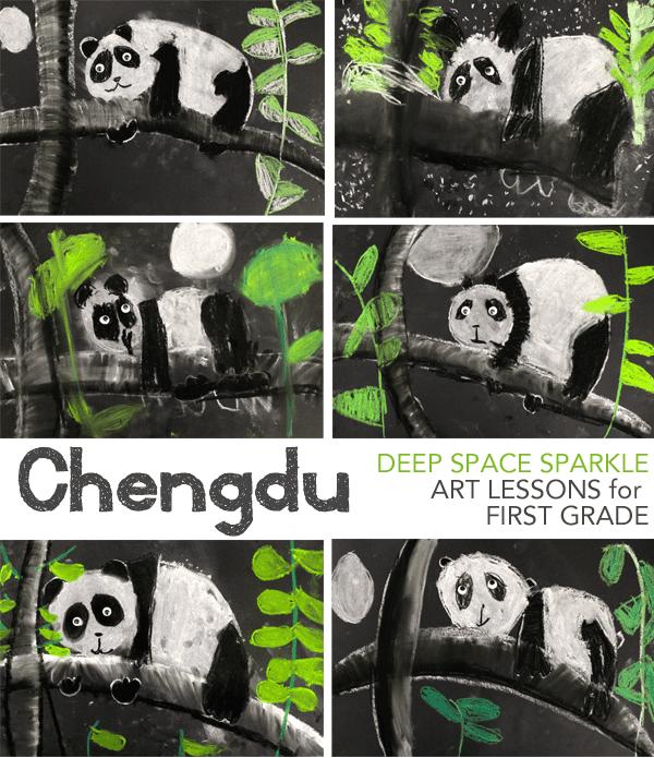 chengdu gallery