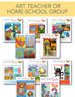 Discounted starter pack of DSS art lessons for the art teacher or home-school group that teaches multiple grades.