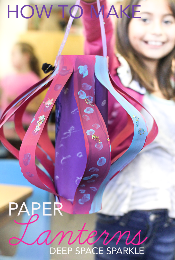How to Make a Paper Lantern