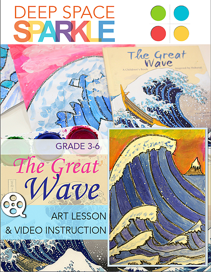 the great wave art lesson amp video deep space sparkle