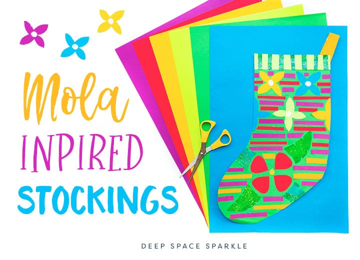 Mola Inspired Holiday Stockings art for kids holiday artwork projects crafts
