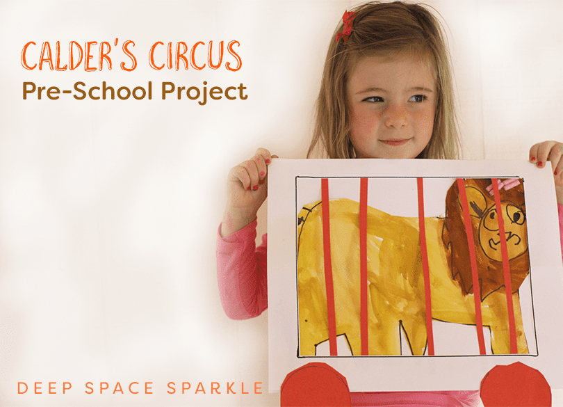 Calder's Circus art project for preK and kinder