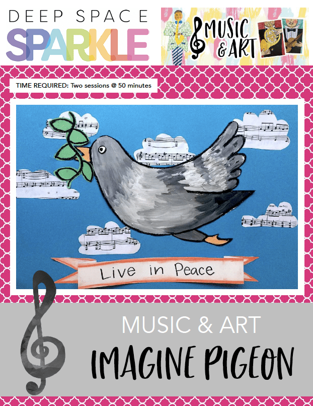 Imagine Pigeon art lesson plan for 1st graders with standards