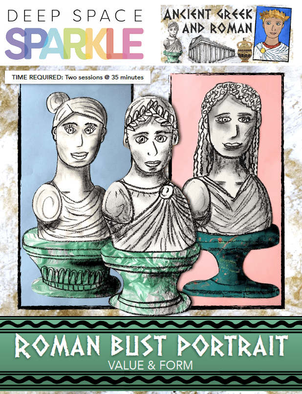 Roman bust portrait art lesson plan for kids with standards product