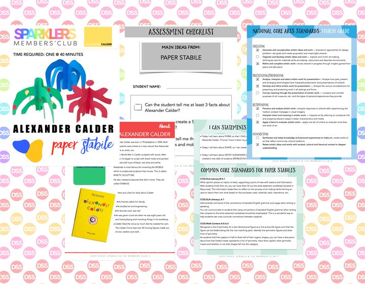 Calder paper stabile lesson pack