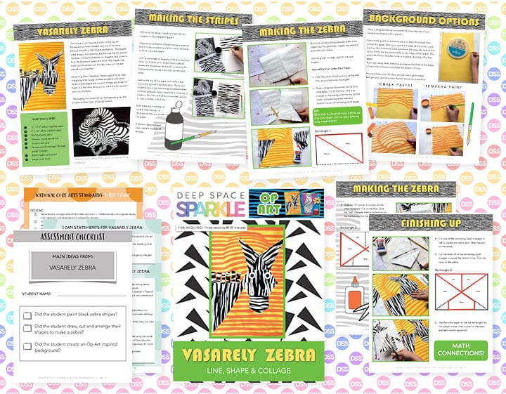 Vasarely Zebra art lesson plan with standards for first grade