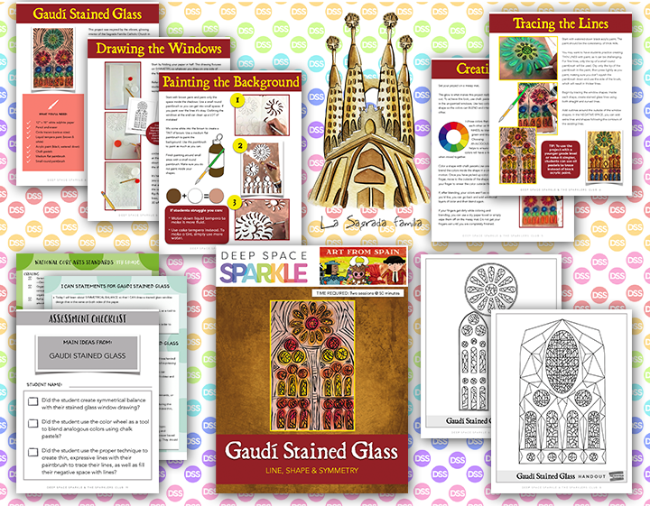 gaudi stained glass art lesson plan for seveth graders with standards
